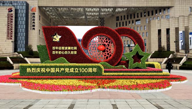 建党100周年美陈造型