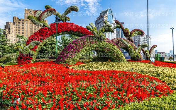 100周年立体花坛