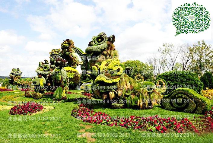 100周年植物雕塑
