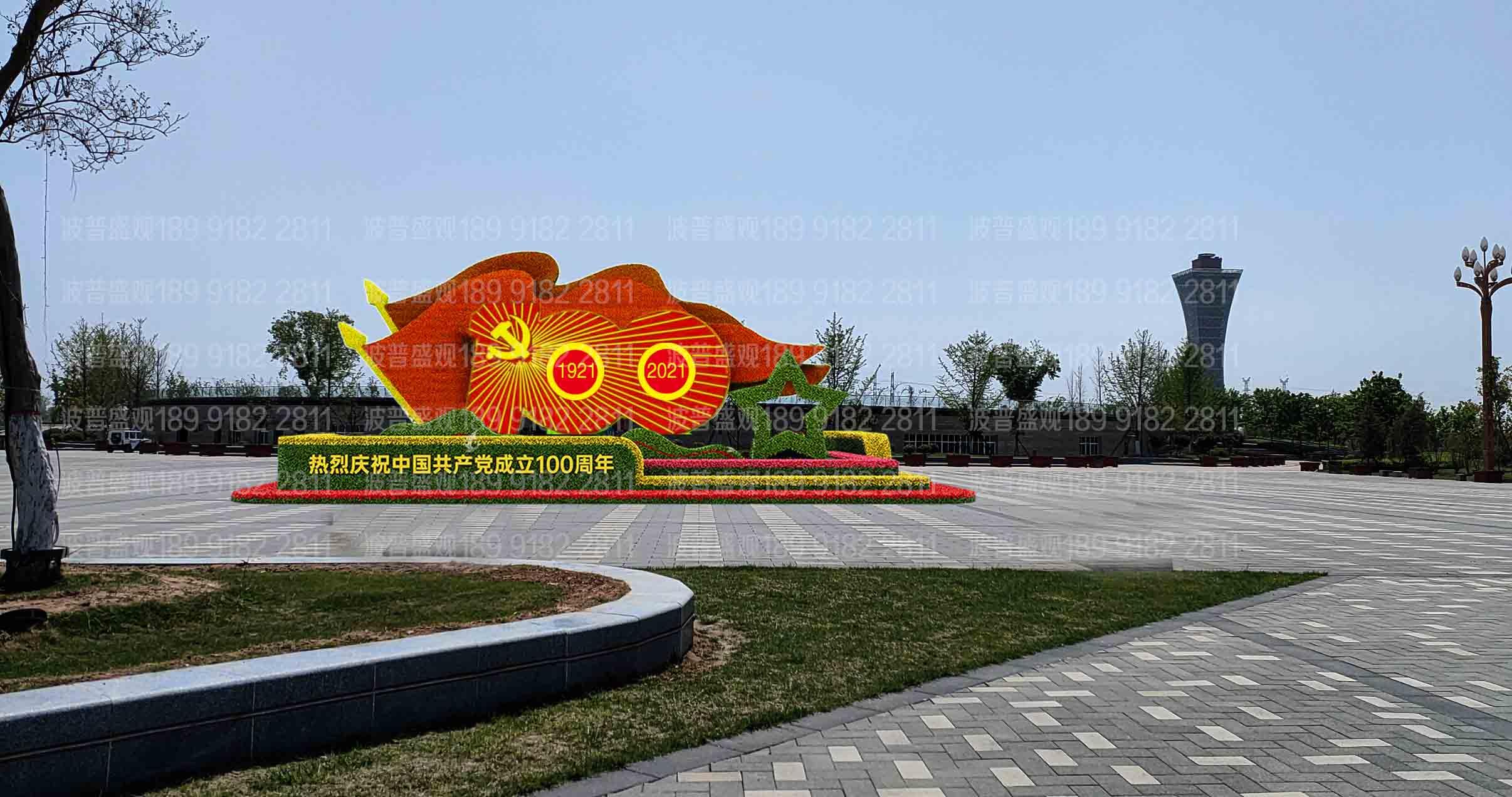 建党100周年植物雕塑案例