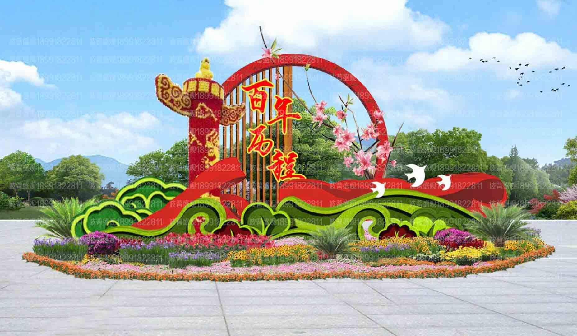 转盘建党100周年植物雕塑