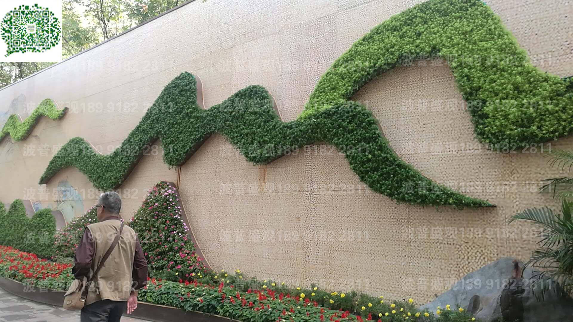 植物文化墙设计制作.jpg