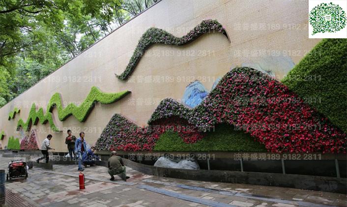 植物文化墙厂家.jpg