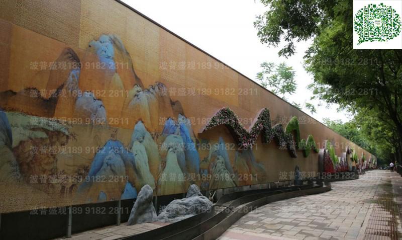 植物文化墙制作.jpg