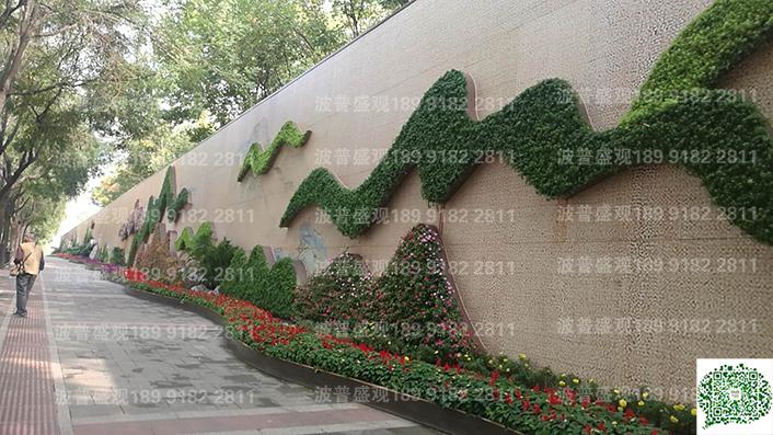 立体植物文化墙.jpg
