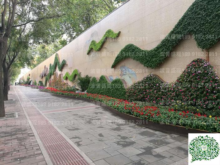 植物文化墙.jpg