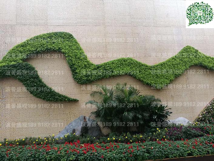 道路植物文化墙.jpg