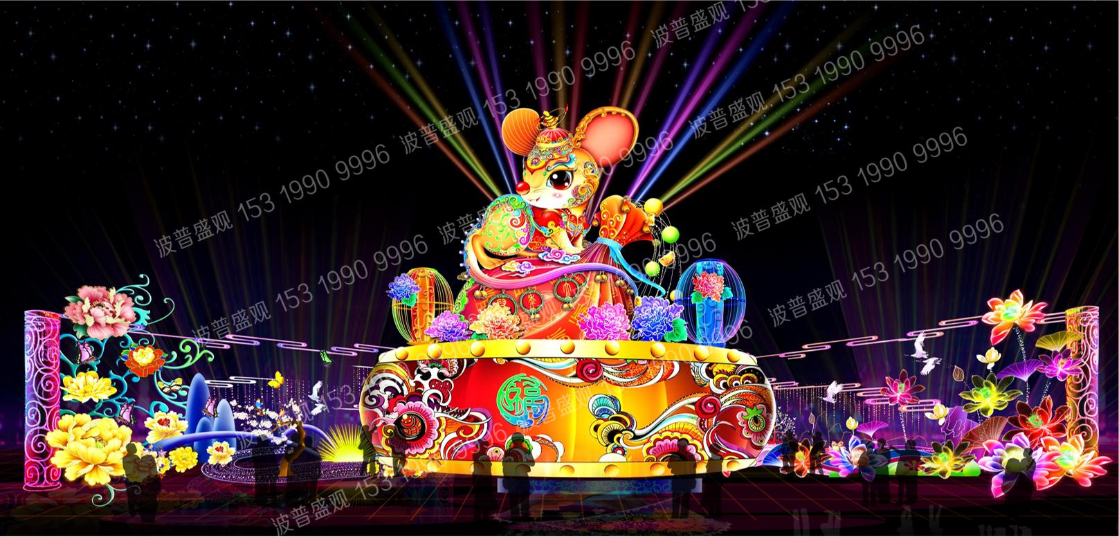 2020年大荔同洲湖景区彩灯制作 02鼠年送 福(大 型灯组).jpg.jpg